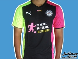 jersey-bola-ust